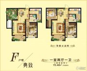惠隆・九号公馆1室2厅1卫72平方米户型图