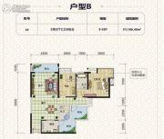天元翡翠国际2室2厅2卫106平方米户型图