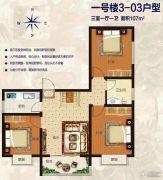 海棠3室1厅1卫107平方米户型图