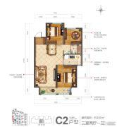 新兴花语原乡3室2厅1卫104平方米户型图