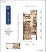 绿城桃源小镇3室2厅1卫0平方米户型图