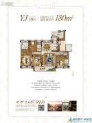 碧桂园・翡翠湾4室2厅3卫180平方米户型图