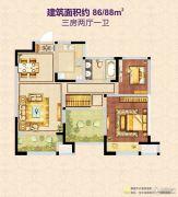 兰陵锦轩3室2厅1卫86平方米户型图