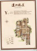 运河龙庭5室2厅2卫146平方米户型图
