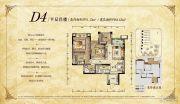 华宇锦绣花城84平方米户型图