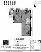 中天紫金城0室0厅0卫0平方米户型图