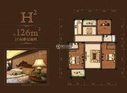 香溪美庭3室2厅2卫126平方米户型图