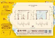 恒大金碧天下二期3室2厅2卫0平方米户型图