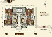 东庆和园4室2厅3卫207平方米户型图