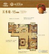 中国铁建・东来尚城3室2厅1卫118平方米户型图