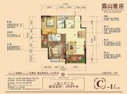 桂林留园2室2厅2卫98平方米户型图