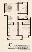 美林・尚东一号3室2厅1卫110平方米户型图