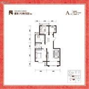 建发兴洲花园3室2厅1卫112--114平方米户型图