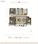 龙湖天钜4室2厅2卫0平方米户型图