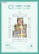 协信城立方1室2厅1卫50平方米户型图