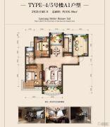 美景九悦山2室2厅1卫106平方米户型图