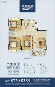 景秀南湾3室2厅1卫89平方米户型图