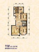 傲北上城3室2厅1卫128平方米户型图