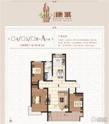 金海源・康城3室2厅1卫139平方米户型图