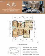 中交・中央公园4室2厅2卫138平方米户型图