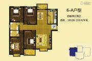 东方明珠4室2厅2卫190--193平方米户型图