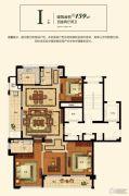 绿城玫瑰园・慧园4室2厅2卫159平方米户型图