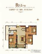 明发世贸中心3室2厅1卫130平方米户型图