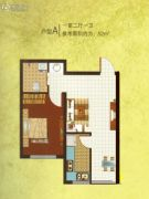 恒嘉・静海蓝湾1室2厅1卫0平方米户型图