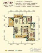中国硒都茶城3室2厅2卫161平方米户型图