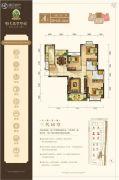 武汉恒大翡翠华庭3室2厅2卫125平方米户型图