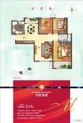 名辉豪庭3室2厅1卫118平方米户型图