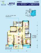 碧桂园假日半岛3室2厅2卫122平方米户型图