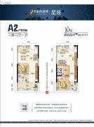 联投金色港湾星座2室2厅1卫50平方米户型图