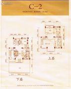 君佳陆羽华府4室2厅2卫240平方米户型图