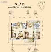 碧桂园・城央壹品4室2厅2卫0平方米户型图
