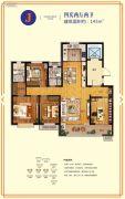 鲁商・金悦城4室2厅2卫145平方米户型图