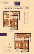 帝景豪苑4室2厅2卫152平方米户型图