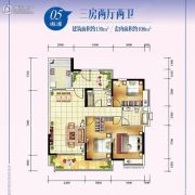 北江名悦3室2厅2卫0平方米户型图