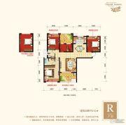 梧州旺城广场4室2厅2卫132平方米户型图