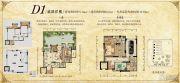华宇锦绣花城88平方米户型图