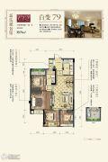 中南白马湖壹号4室1厅1卫79平方米户型图