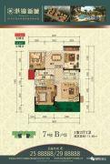 港锦新城3室2厅2卫113平方米户型图
