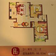 基正盛世新天2室2厅1卫86平方米户型图