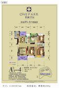 黔龙1号二 期3室2厅2卫132平方米户型图