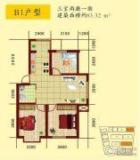 南台花园3室2厅1卫83平方米户型图
