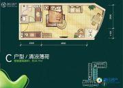 夏都海岸1室1厅1卫38平方米户型图
