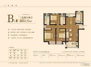 北极星尚雅苑3室2厅2卫125平方米户型图