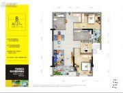 阳光100凤凰街3室2厅1卫82平方米户型图