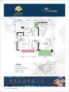 荣佳国韵3室21厅1卫93平方米户型图