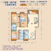 阳光新天地3室2厅2卫118平方米户型图